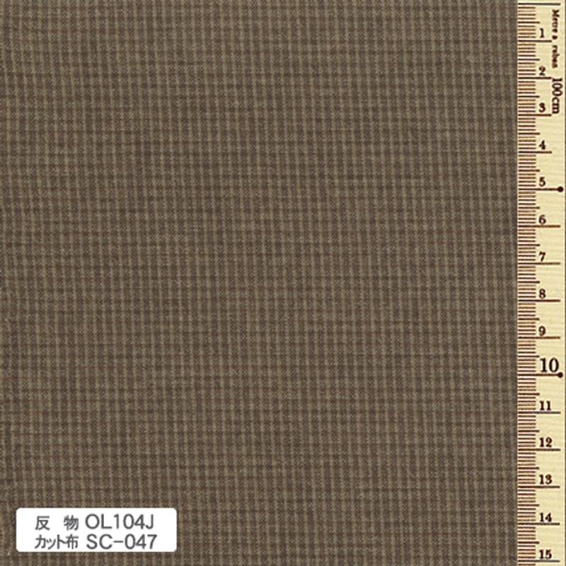 Sakizome Momen Fabric Original 104J Dark Grey OL104J