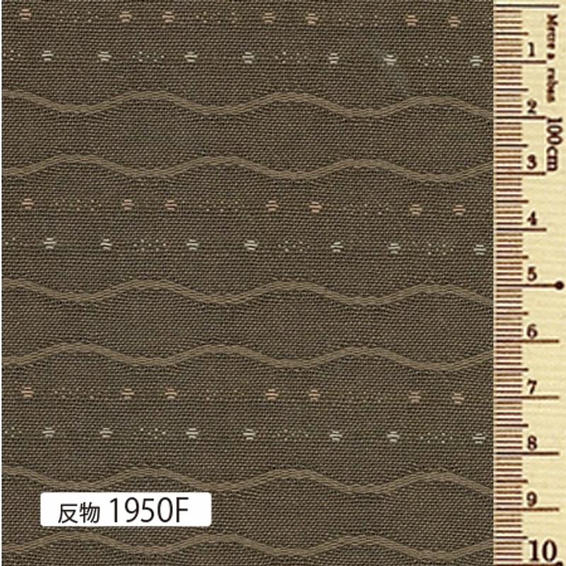 Sakizome Momen Yarn Dyed Fabric Ripple F 1950F