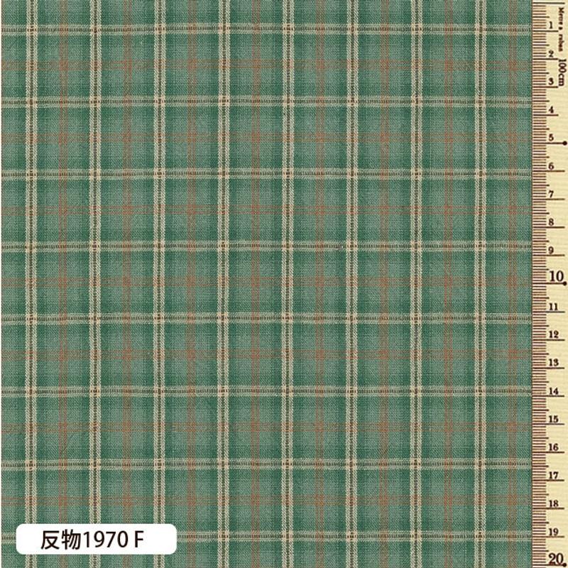 Sakizome Momen Yarn Dyed Fabric Scotch F 1970F