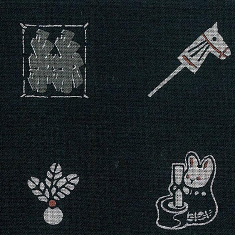 Takumi Printed Cotton Fabric 14N-3B