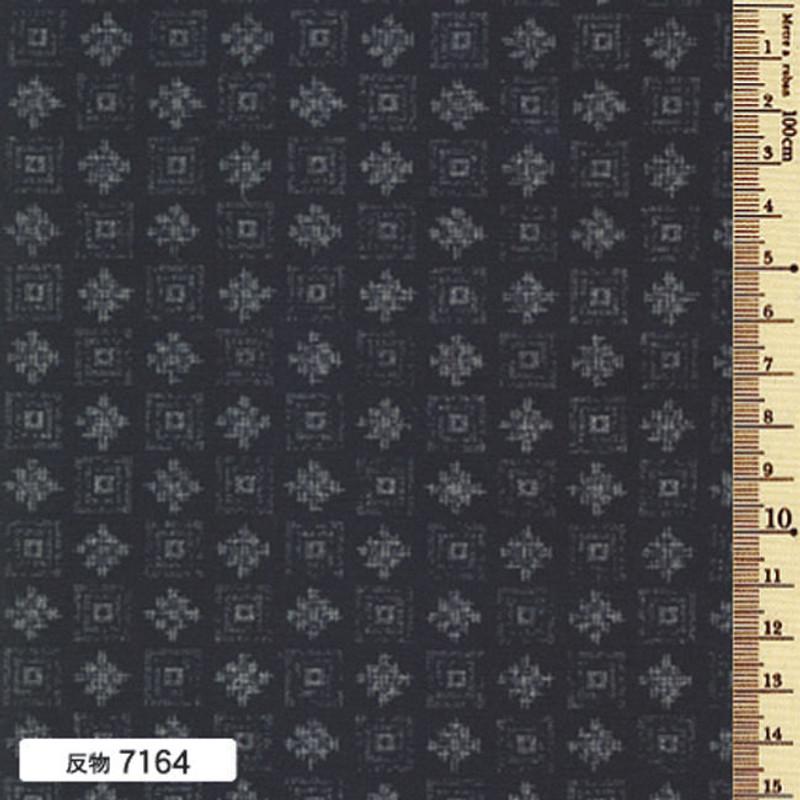 Takumi Printed Cotton Fabric  Black 7164