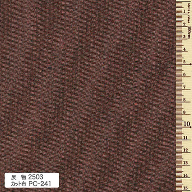 Tsumugi Cotton Fabric TS-2503