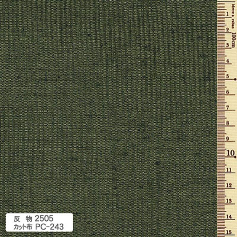 Tsumugi Cotton Fabric TS-2505