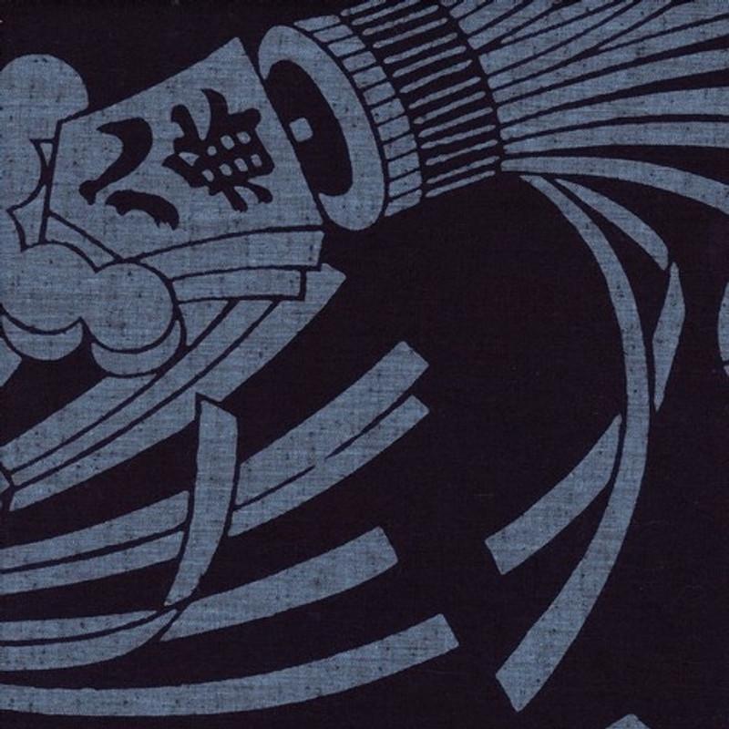 Yukata Printed Cotton Fabric Kimono Width Blue & White TYBW-0569
