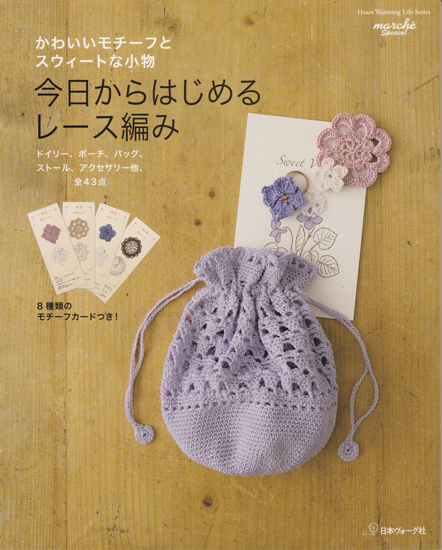 Lace to start today V-11-65