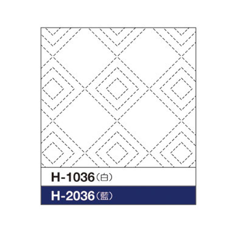 Sashiko Sampler Tiled Three Nestled Boxes H-1036/H-2036