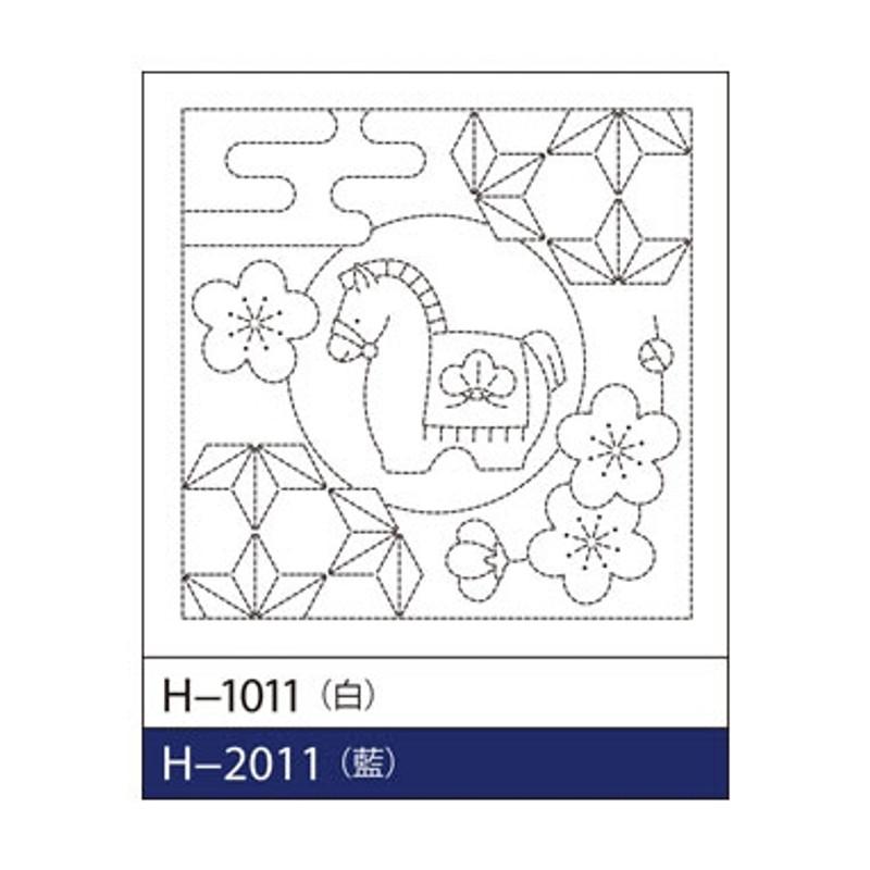 Sashiko Sampler Year of the Horse SS-H-1011