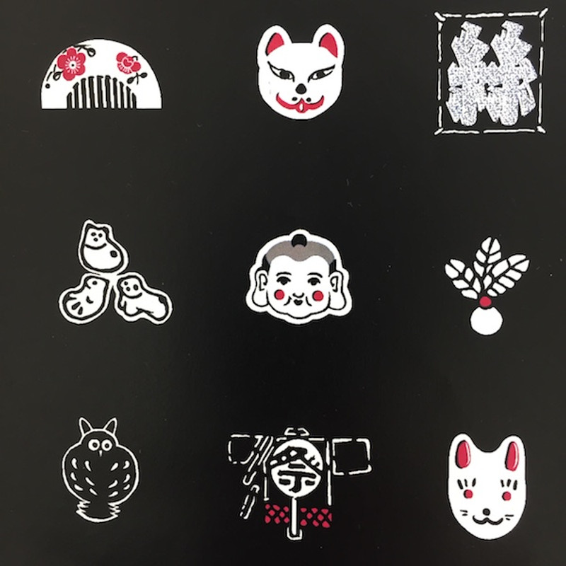 Takumi Printed Cotton Fabric 14N-3A