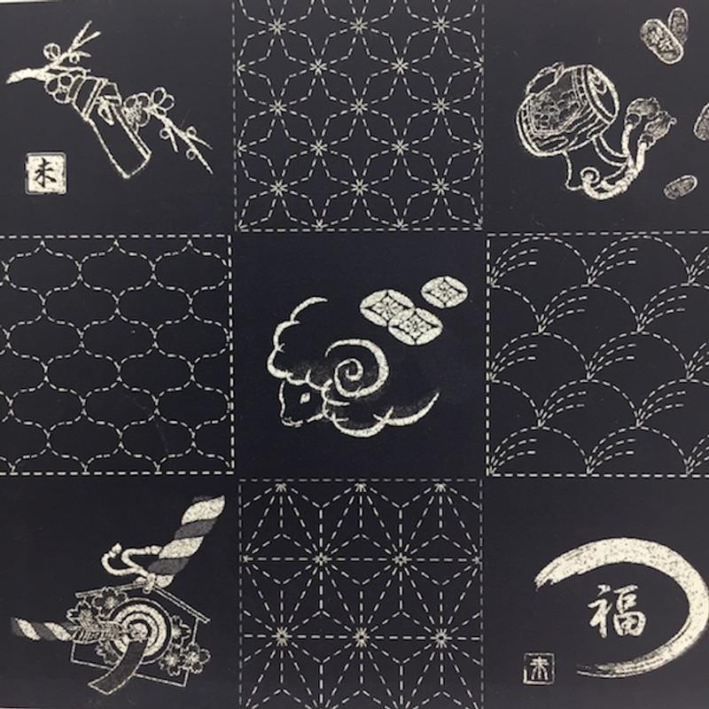 Takumi Printed Cotton Fabric 14N-4B