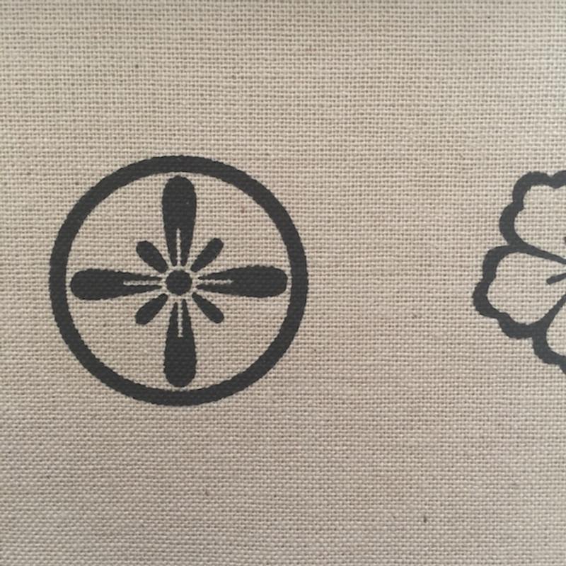 Takumi Fabric Off White 04-84D