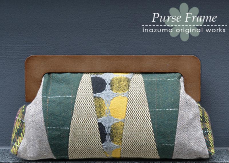 Purse Frame Wood Inazuma WK-3101