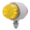 Chrome 17 Amber/17 Red Led Watermelon Double Face Reflector Auxiliary Light - Amber/Red Lens