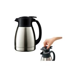 1 liter coffee carafe zojirushi