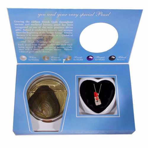 Pearl in Oyster Gift Set w/Sterling Silver Lipstick Pendant