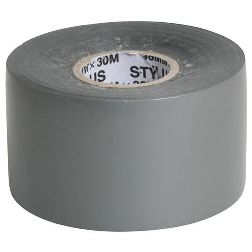Silver PVC Tape - Duct Tape 130um 48mm x 30m x 130um