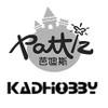 KADHobby
