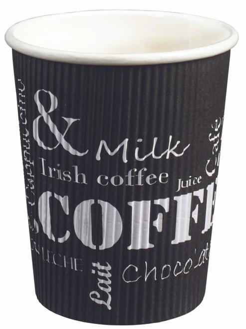 Hot drink paper cup simple wall Break 250ml/8.5oz (Case of 500 pc)