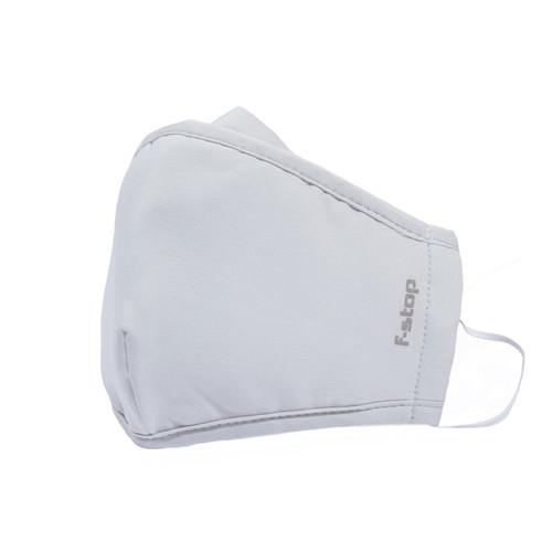 Dyota AG+ Ion Washable Mask, Grey - Adult