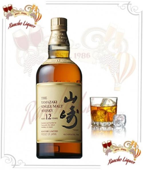 Suntory Yamazaki 12 Year Old 750mL