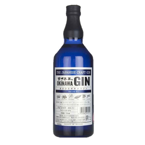 Masahiro Okinawa Japanese Craft Gin 750mL