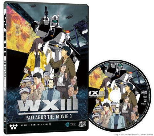 Patlabor WXIII The Movie 3 Anime DVD MJ-1946