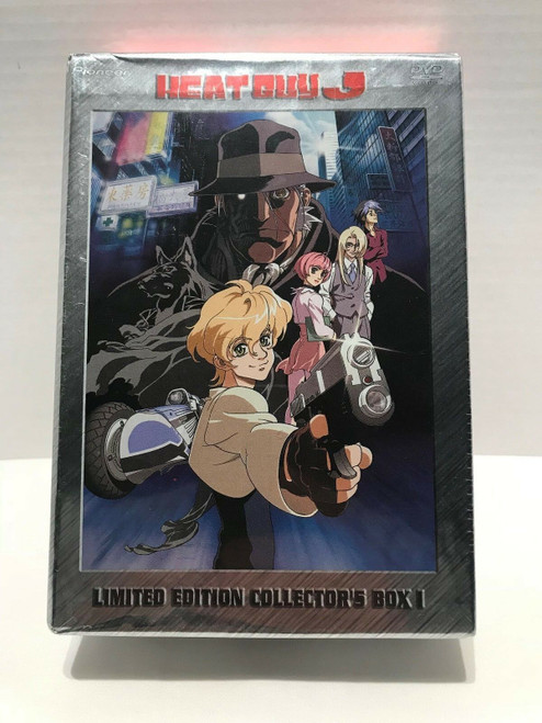 Heat Guy J Super Android Limited Edition Collector's Box 1 Anime DVD Pioneer 12051