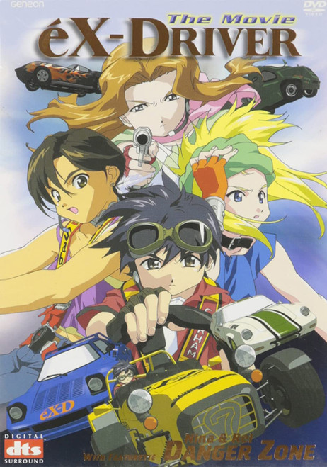 eX Driver The Movie Anime DVD
