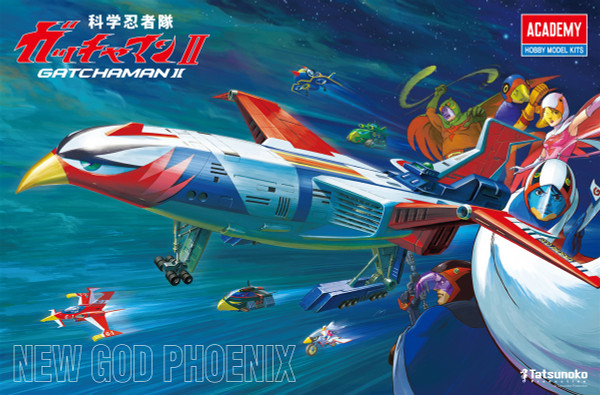 Battle of the Planets Gatchaman II New God Phoenix Model Kit w/ LED Lights Academy Models 15776