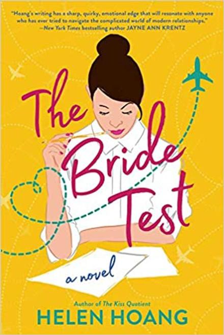 Bride Test, The