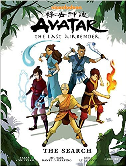 Avatar: The Search Omnibus