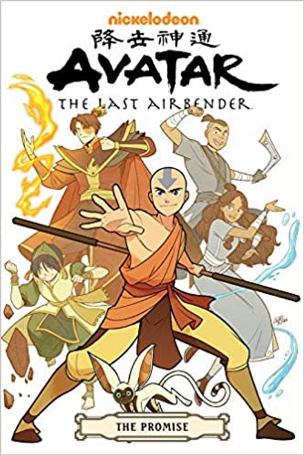 Avatar the Last Airbender #1: The Promise Omnibus