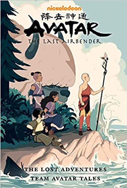 Avatar the Last Airbender: The Lost Adventures