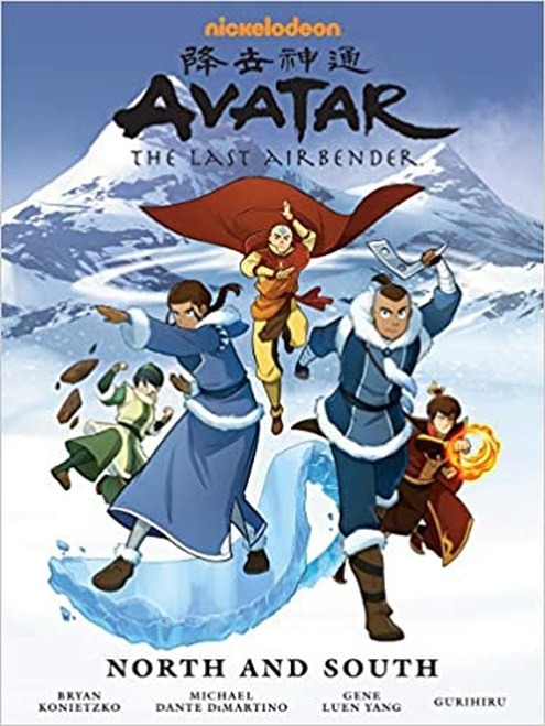 Avatar the Last Airbender: North and South Omnibus