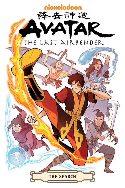 Avatar the Last Airbender #2: The Search Omnibus