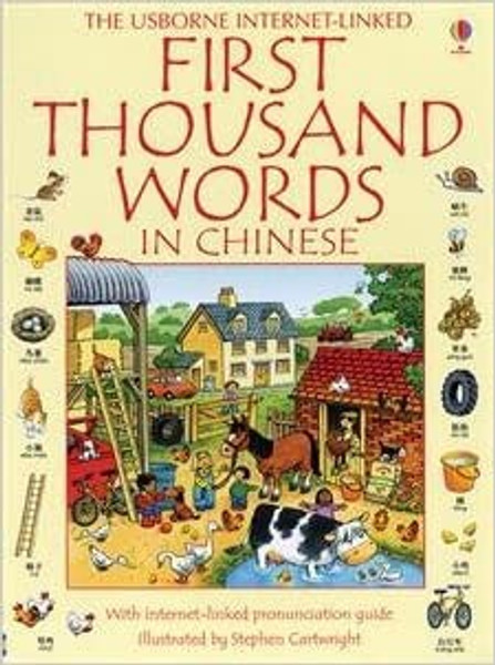 First Thousand Words: Chinese