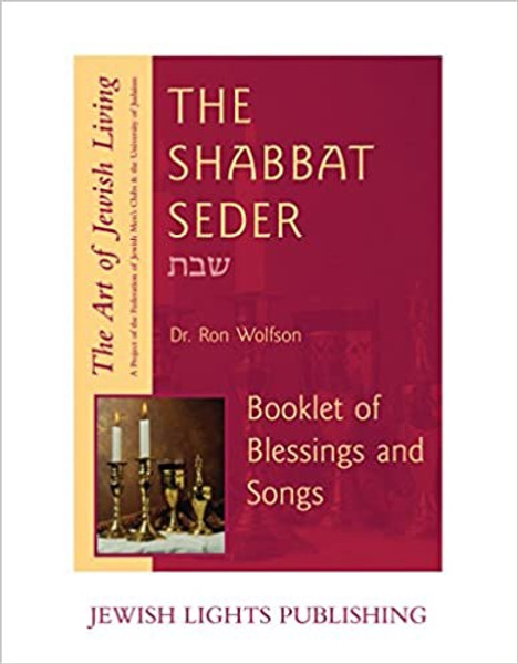 Shabbat Seder, The