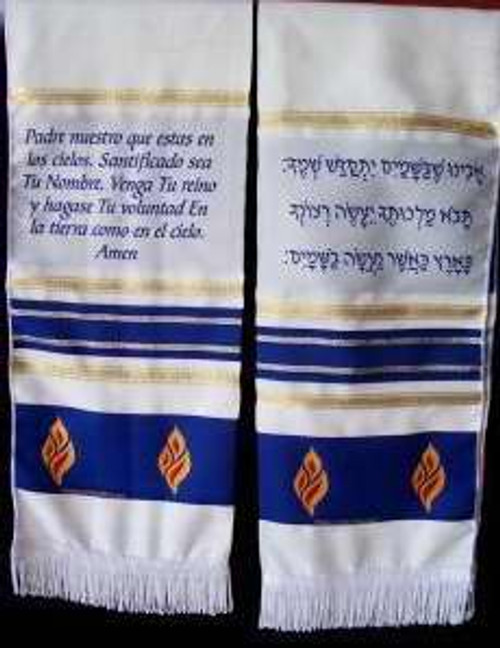 Span-Prayer Scarf-Lords Prayer-Blue