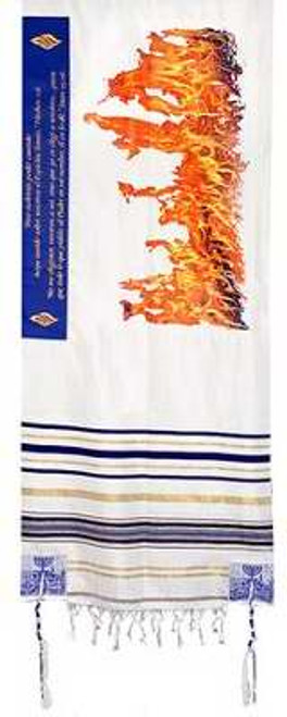 Span-Prayer Shawl-Flame Of Pentecost