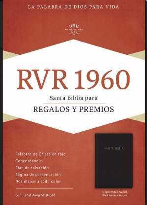 Span-RVR 1960 Gift And Award Bible-Black Imitation Leather (Biblia Para Regalos Y Premios)