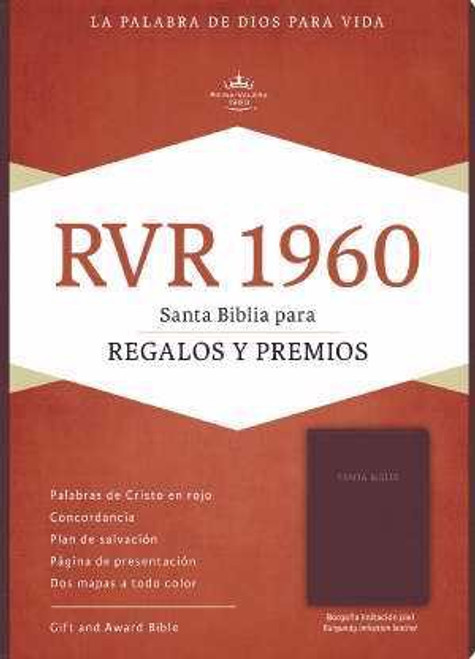 Span-RVR 1960 Gift And Award Bible-Burgundy Imitation Leather (Biblia Para Regalos Y Premios)