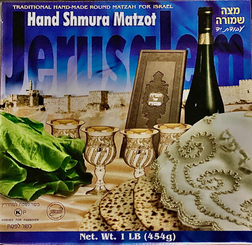 Shmurah Matzah - Israel