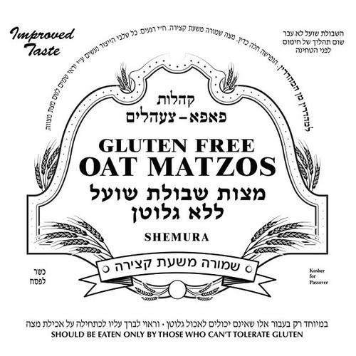 3 small Round Hand made Oat Matzah - Gluten Free - from Rabbi Kestenbaum