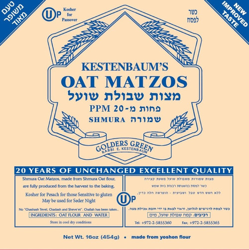 Machine made small square Gluten Free Oat Shmurah Matzah - box contains 1 lb.