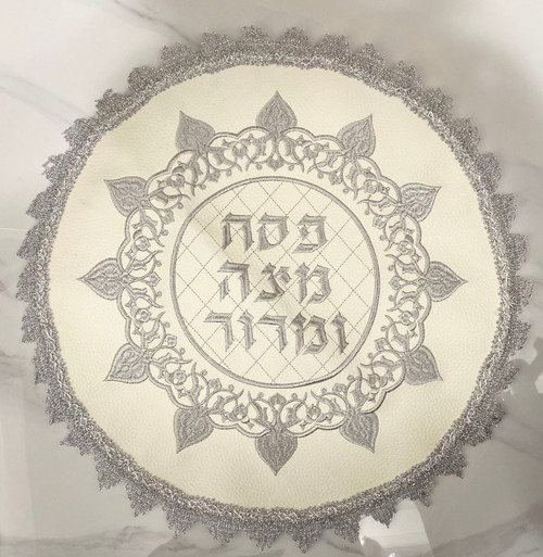 Beautiful large Matzah cover in white Leather-look with silver embroidery. This matzah cover will make your Pesach table to look beautiful!