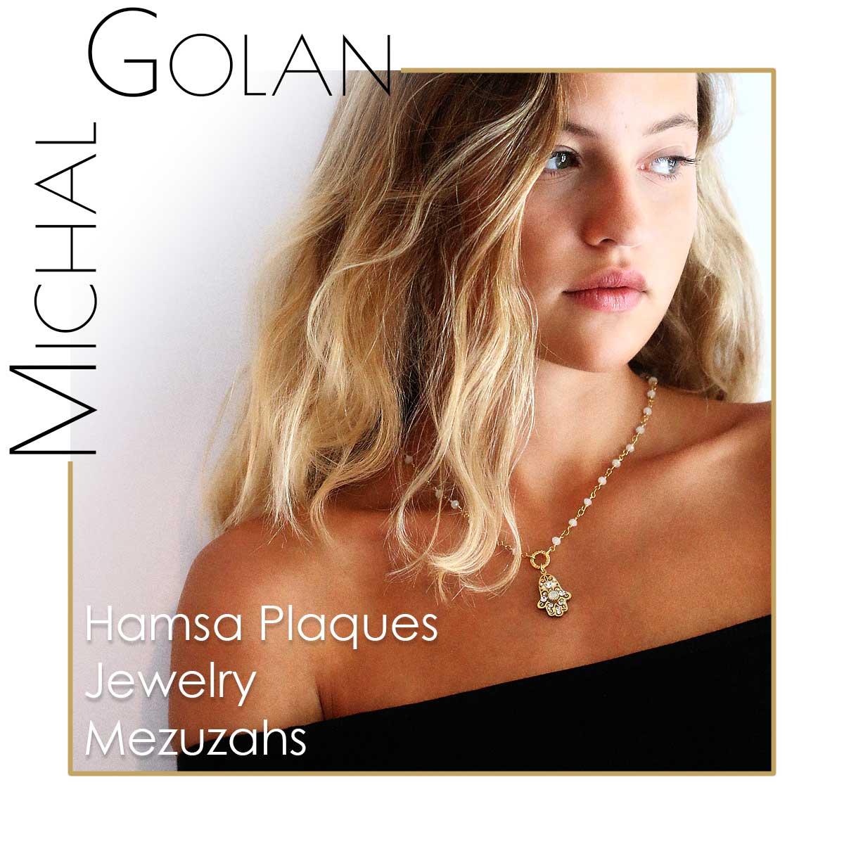 Michal Golan Judaica Jewelry