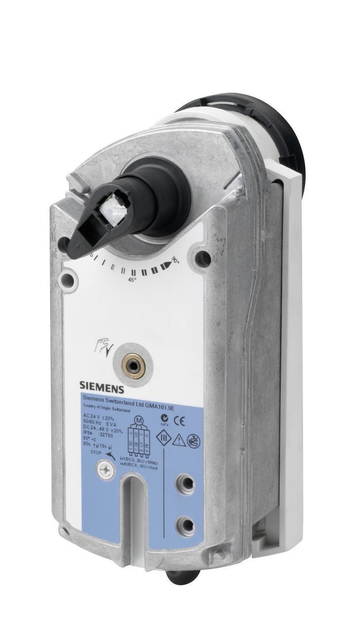 Siemens GMA121.9E rotary actuator for ball valves