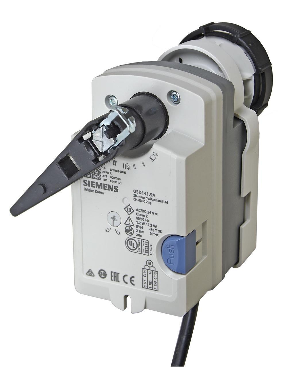 Siemens GSD341.9A rotary actuator