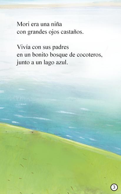 Las palmeras susurrantes - Animated Read Aloud (Spanish Video Ebook)