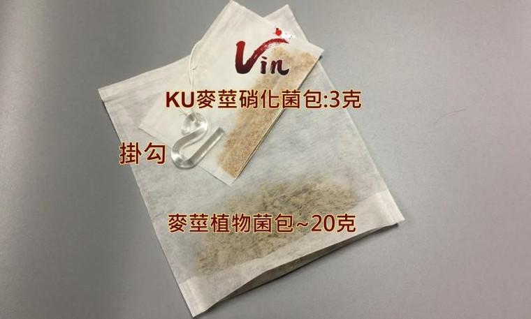 KU germ and Barley tea bags