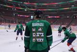 Florida Panthers #16 Aleksander Barkov Game-Used 2021 St. Patrick's Game Warmup Jersey